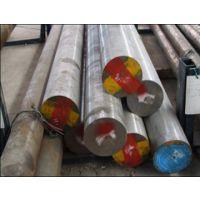 QRO90 SUPREME 铬钼钒热作合金工具钢 日用电器
