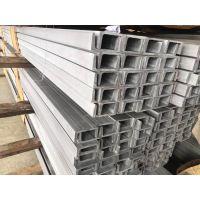 西安|镀锌管|无缝管|角钢|槽钢|H型钢|方管|矩管|Q235