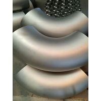 纯钛及钛合金无缝弯头 TIG 焊接弯头 长短型 180 或者90 度