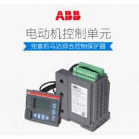 ABB原装老款马达M102-P30.0-63.0with MD2Profibu 现场总线技术保护装置