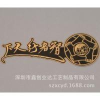 石家庄腐蚀标志专业订做/镍片标牌制作汽车字母车标定做