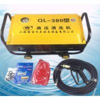 供应上海冠宙380铜电机铝泵体高压清洗机 洗车泵