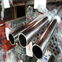 不锈钢圆管63*1.0*1.1mm 拉丝201不锈钢扁通