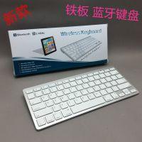 跨境专供平板安卓系统无线蓝牙办公家用笔记本键盘EBAYwish亚马逊