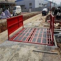 长沙市采石场工程车6米洗车槽mm-107