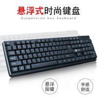 LIMEIDE K13家用办公游戏键盘笔记本台式电脑通用USB商务有线键盘