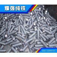 批发YT0纯铁板YT0工业纯铁YT0纯铁圆YT0纯铁冷轧卷料