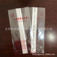 厂家专业生产及销售透析纸中封袋(背封条袋)