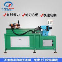 半自动切管机不加水切管机仪表切刀切管机金属成型设备厂家纬扬机