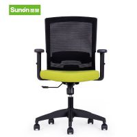 圣奥华钰职员椅可升降网布办公椅 现代简约人体工学椅电脑椅转椅