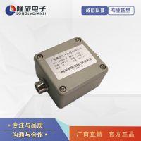 上海隆旅BSQW-V/A称重传感器外接式变送器电流变送器 电压变送器