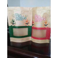 干果包装袋 牛皮纸干果包装袋彩印四边封牛皮纸包装袋