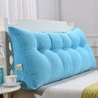 床头软包 韩式床上大靠背 双人长靠枕靠垫 1.5/1.8/2米绒布可拆洗