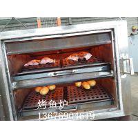 郑州方圆食品机械智能型老渔翁烤鱼炉