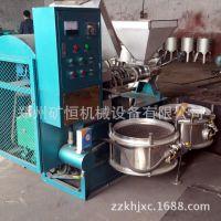 全自动螺旋榨油机 大型菜籽花生榨油机 多功能商用大豆螺旋榨油机
