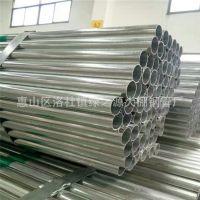 批发 天津热镀锌钢管 DN32镀锌带大棚管 热浸锌钢管 大棚镀锌管