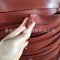 供应橡胶密封条 各种橡胶制品 耐高温硅橡胶密封条 量大从优