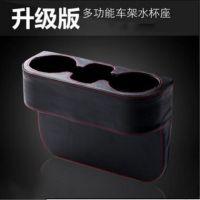 坐椅车载多功能储物盒皮革箱汽车座椅缝隙置物盒垃圾桶夹缝水杯架