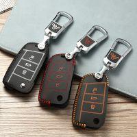 LUCKEASY 佑易 2017-18大众帕萨特汽车钥匙包 真皮车钥匙遥控器套