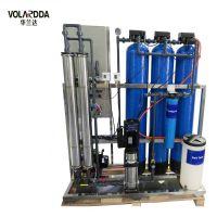 广西厂家华兰达批量生产小型0.5T直饮纯净水 制水设备RO反渗透纯净水设备