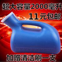 尿壶带盖管2000大容量卧床尿壶老人男用儿童夜壶小便壶接尿器防漏