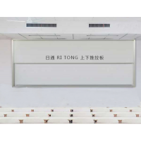 深圳定制批发日通白板 磁性办公常用白板促销日通品牌定做