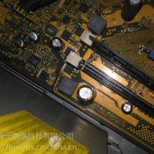 D2660-A12 GS3 W26361-W1622-Z2-03-36 P2511富士通工控机主板