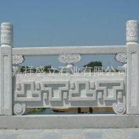 生产石雕栏杆护栏 浮雕园林摆件石栏杆 拱桥河道阳台柱