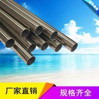 给水薄壁不锈钢管材304 供水泵房用不锈钢水管DN50