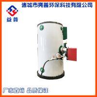 亮普取暖锅炉进口燃烧机,PLC控制