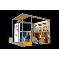 企业如何选择展会 会展现场销售技巧 广州展台设计搭建服务