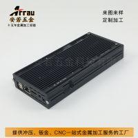 东莞安若冲压件移动硬盘外壳定制生产厂