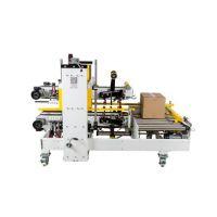 跋涉智能PSS-02A自动封箱机 纸箱封箱设备 胶带封箱器