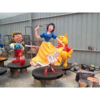 供应白雪公主与七个小矮人游乐场必备 格林童话主题人物雕塑 玻璃钢卡通艺术雕塑定制