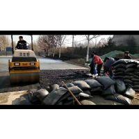 河北石家庄沥青冷补料沥青路面冷再生混凝土公司