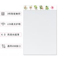 鑫照动漫A4拷贝台led画板透写漫画临摹台发光画板复写练字板工具