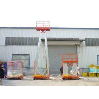 单柱铝合金升降机 双柱铝合金升降机 10米液压升降平台