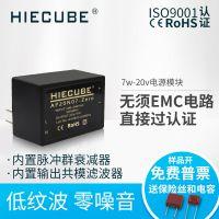 高密度超低纹波噪音ACDC电源模块