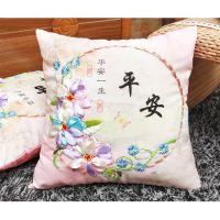 新款丝带绣客厅沙发靠垫抱枕一对精准印花刺绣结婚十字绣情侣枕头