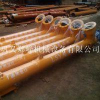 阿里热卖各种型号螺旋输送泵 移动管式螺旋输送机定制批发