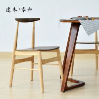 实木创意椅子大温莎椅小牛角椅子胡桃木餐椅子休闲椅子靠背椅包邮