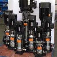 立式不锈钢多级泵 蓝林CDLF8-100立式多级泵 高楼加压泵