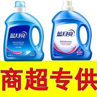 【厂家供应】蓝月亮洗衣液3kg