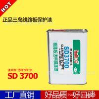 惠州厂家直销三防漆防水胶环保披覆胶线路板透明保护漆