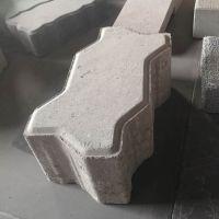 定制连锁码头砖 特价混凝土S型透水砖块港口高强度砼建材直销