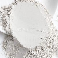 铝矾土 净水耐火耐高温材料专用铝矾土 耐高温 精密铸造用