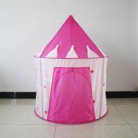 可折叠收纳儿童帐篷 公主王子帐篷儿童游戏屋爬行屋 室内外帐篷