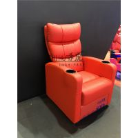 热销红色超纤皮固定位主题影院vip座椅