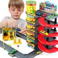 儿童益智拼装玩具男孩子3-4-5-6-7-8-9-10周岁男宝宝小孩生日礼物