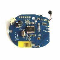 博通BK蓝牙4.1音频芯片模组开发 PCBA模块主控IC 蓝牙模块